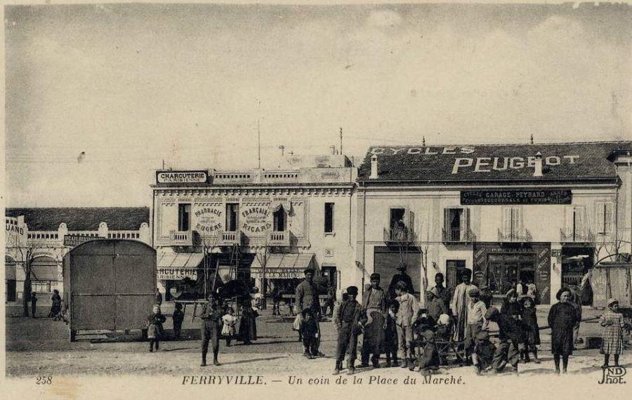 Peugeot Fahrradhandel, etwa 1890