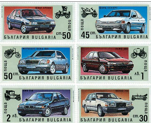 Peugeot-Modelle auf Einzelmarken, sätzen und Blöcken_8